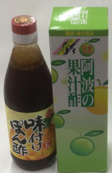 上勝町の 味付けポン酢
